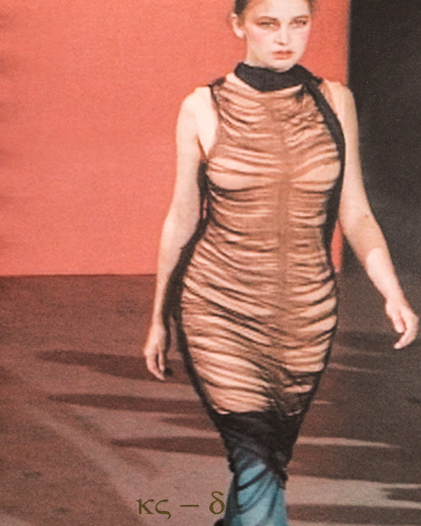 Picture from Sofia Kokosalaki in April 2002.